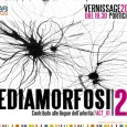 Mediamorfosi 2.0. Act _01 A contribution to the languages of the Art Diversity Between images, experiences and contexts Curated by Gabriele Perretta Opening reception upon invitation: 20th November 2010 SUDLAB...