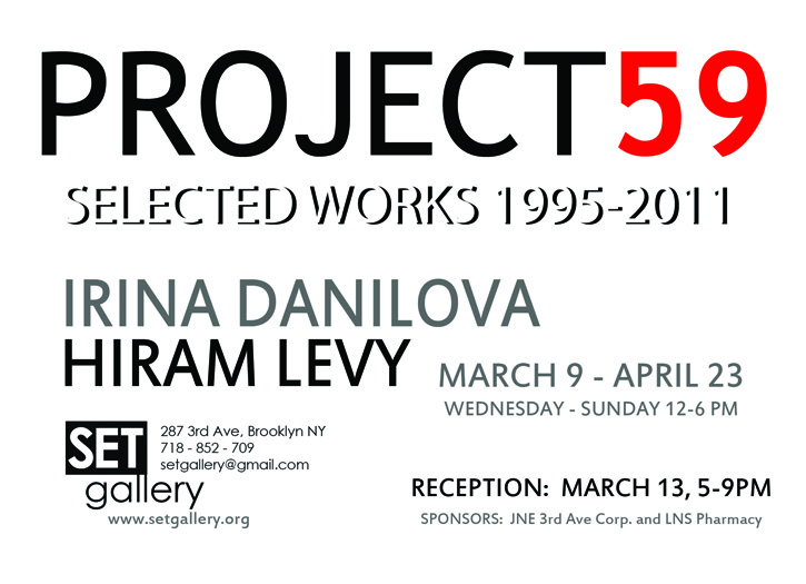 Project59