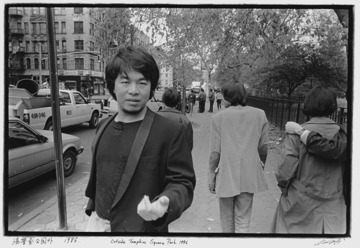 Ai Weiwei, outside Tompkins Square Park, 1986