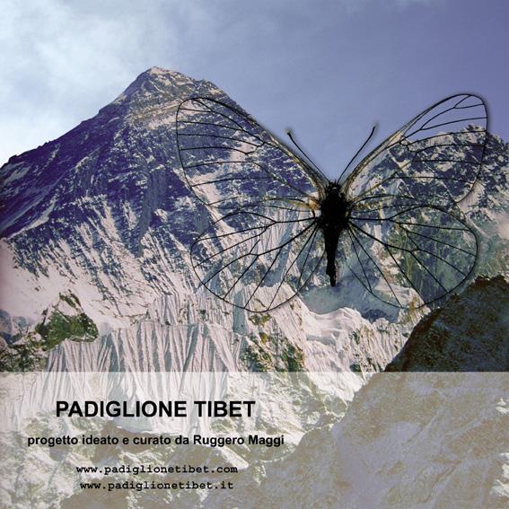 Padiglione Tibet_simbolo