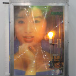 Jon Kessler, Noriko, 1994, mixed media with lights and motors (119,4 x 61 x 94 cm)