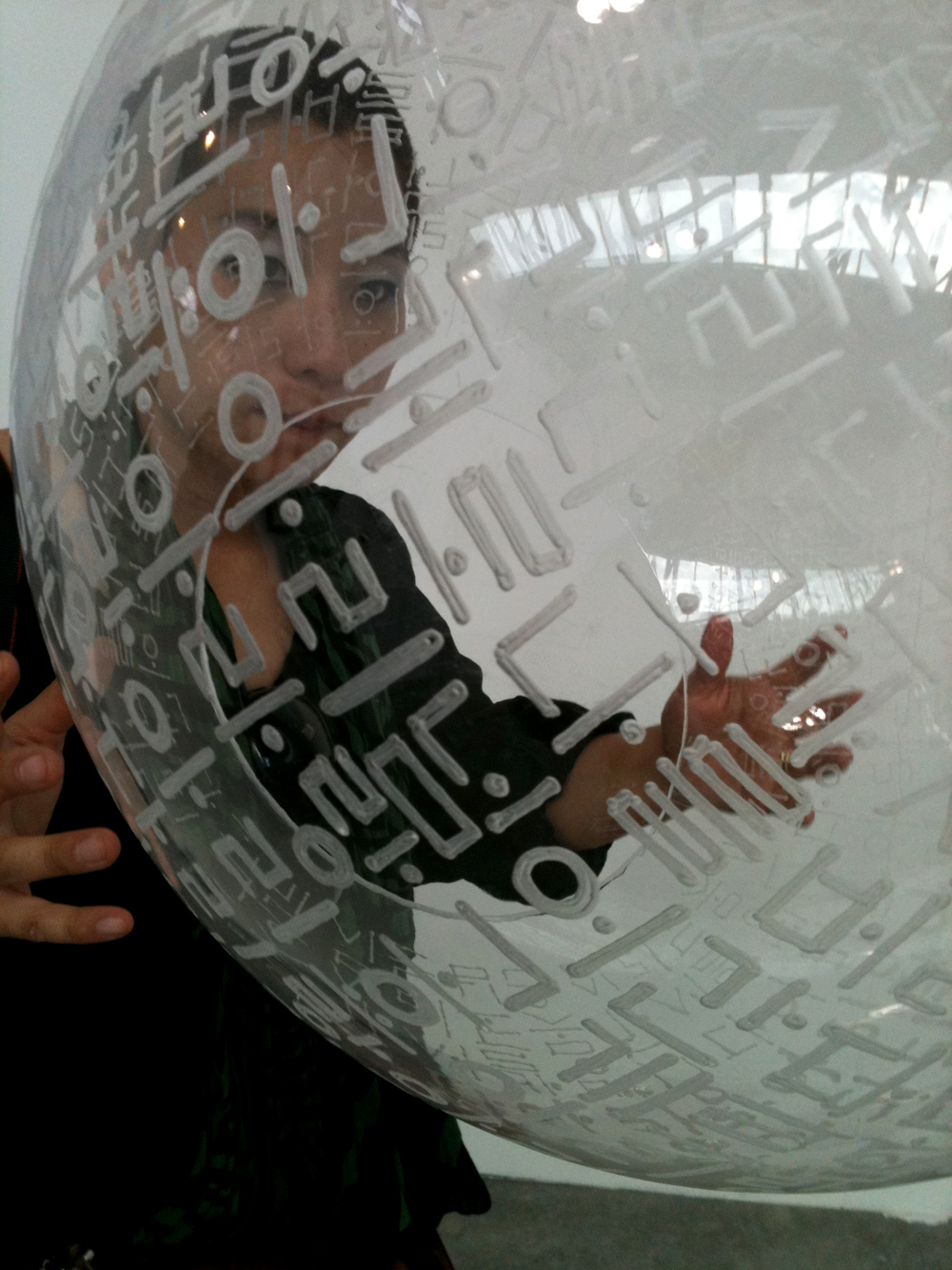 Ho Jin Jung 1. Arirang Spheres @ Arsenale Novissimo, Padiglione Accademia della Biennale di Venezia 2011, courtesy the artist