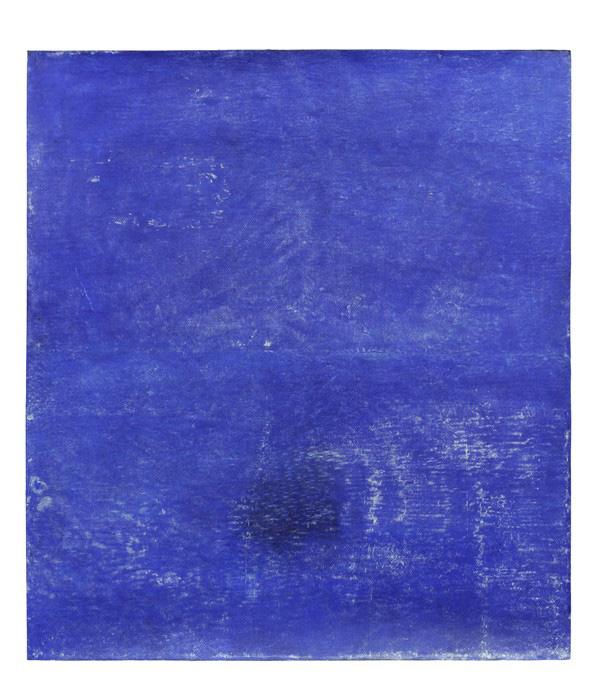 Lee Jin Woo, Sans titre pigments, charbon de bois et papier Hanji 2012 152 x 136 cm K97128