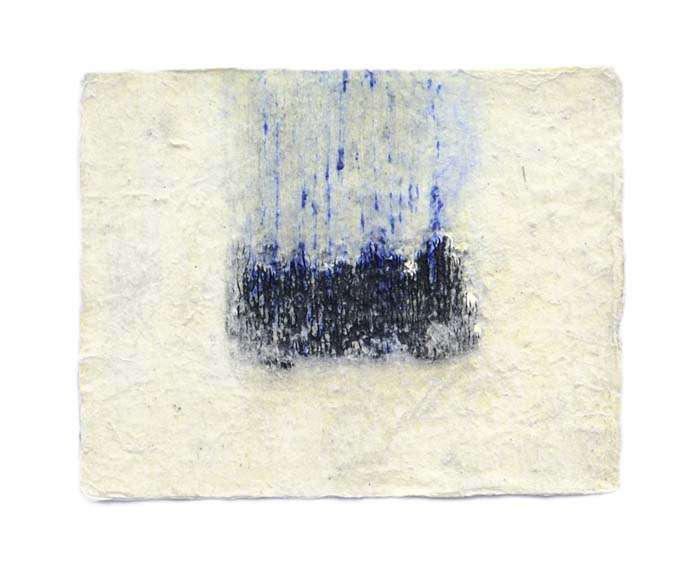 Lee Jin Woo Sans titre pigments, charbon de bois et papier Hanji 2012 19,5 x 25 cm K97132