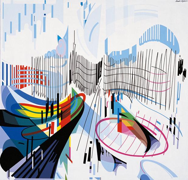 Nadir Afonso, Munique, Guache sobre papel, cm 26,5 x 28,3
