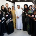 THE NATIONAL PAVILION OF THE UNITED ARAB EMIRATES LAUNCHES THE VENICE INTERNSHIP FOR THE 55TH INTERNATIONAL ART EXHIBITION – LA BIENNALE DI VENEZIA, 2013 November 7, 2012 – Abu Dhabi,...