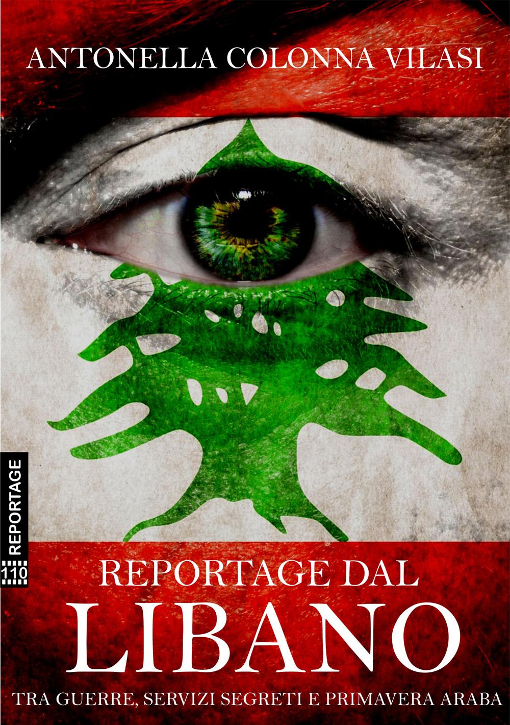 cover REPORTAGE DAL LIBANO