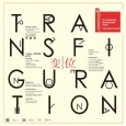 TRANSFIGURATION 01.06.2013 – 24.11.2013 Opening: 29.05.2013, at 15:00 Pavilion of the P.R. of China at the 55th International Art Exhibition – la Biennale di Venezia Supporter: Ministry of Culture of...
