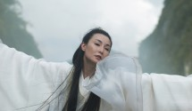 Isaac Julien: Ten Thousand Waves November 25, 2013–February 17, 2014 The Donald B. and Catherine C. Marron Atrium, second floor Press Preview: Monday, November 25, 9:30–10:30 a.m. The Museum of...