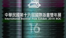 International Biennial Print Exhibit: 2014 ROC – Taiwan The aim of this juried biennial exhibition is to promote the art of printmaking and to foster international cultural exchange with the...