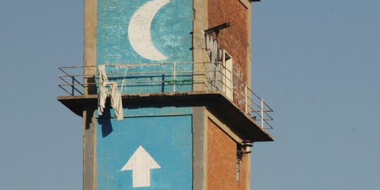 3. Hogre, Uscita. Gian Maria Tosatti, L'hotel sur la lune. © Giorgio Benn