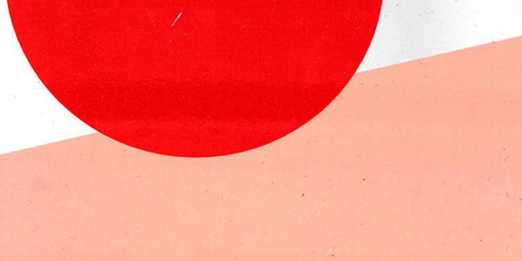 ANIKÓ ROBITZ - TOBE GALLERY - STRASBOURG - RUE JEU DE PAUME II, 2014-Courtesy TOBE Gallery