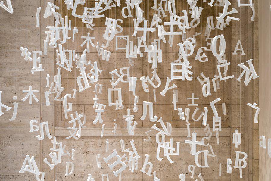 Liu Jianhua,Collected Letters, 2016,Installazione ceramica(parte)