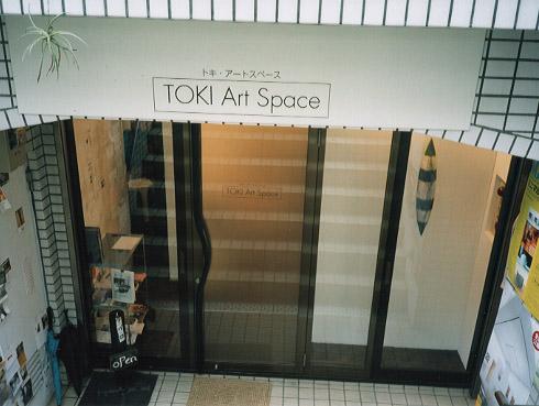 Giasone e la bella Medea TOKI Art Space
