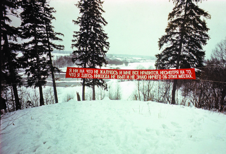 losung_1977 Collective Actions. Slogan-1977 Moscow region, Leningradskaya railway line, Firsanovka station. January 26, 1977 Photo documentation Courtesy author and Stella Art Foundation, Moscow