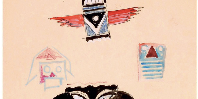 Pino Pascali, Maschera Totem, 1965 Mista su lamiera cm 25 x 17 Collezione Vittorio Berardi, Rutigliano (BA)