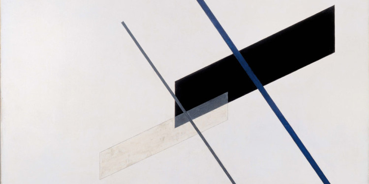 MOHOLY-NAGY László Composition A XI, 1923 Oil on canvas Image: 115.6 x 131.1 cm. Frame: 118.8 x 133.7 cm Gemeentemuseum Den Haag Collection, The Hague ©Hattula Moholy-Nagy/VEGAP 201