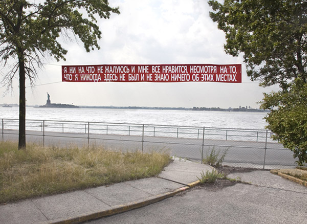 Andrei Monastyrski, Slogan, 1977, at Governors Island, New York, 2011. Photo: Naho Kubota