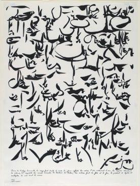 Dans la Finlège hivernale…, 1975 Encre de Chine et mine graphite sur papier 89,5 x 65 cm Signé et daté en bas à gauche : 1975 / Dotremont Paris, Centre Pompidou, Musée national d'art moderne, cabinet d'art graphique - Acquis de la Galerie de France, 1975 Inv. : AM 1975-197 © Centre Pompidou, MNAM-CCI / Georges Méguerditchian / Dist. RMN-GP