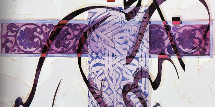 Opera di Ebrahim Habib