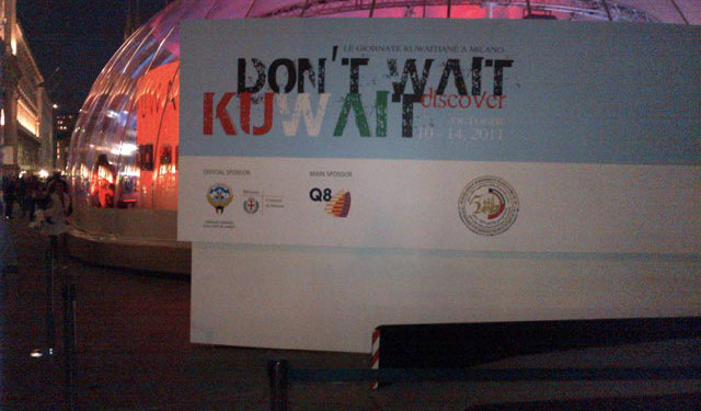 Don't Wait Discover Kuwait