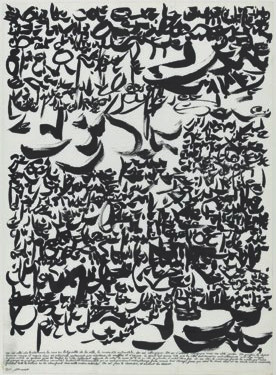 On est allé voir le côté cour…, 1975 Encre de Chine et mine graphite sur papier de Chine 89,5 x 65 cm Signé et daté en bas à gauche : 1975 Dotremont Paris, Centre Pompidou, Musée national d'art moderne, cabinet d'art graphique Don Pierre et Micky Alechinsky, 2011 Inv. : AM 2011-22 © Centre Pompidou, MNAM-CCI / Georges Méguerditchian / Dist. RMN-GP