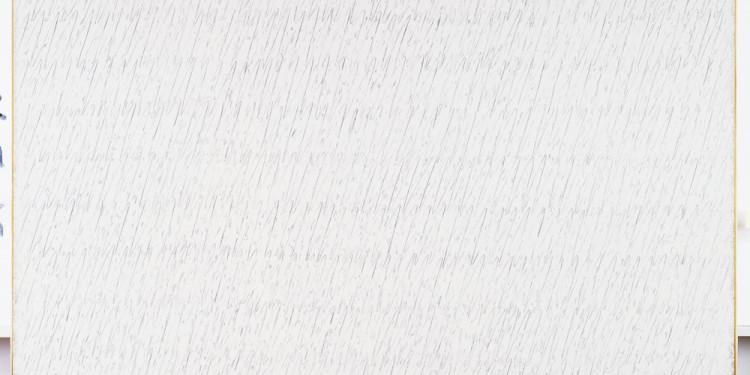 SEO-BO PARK. Ecriture No.43-78-79-81 1981 - Olio su tela 193.5×259.5 cm