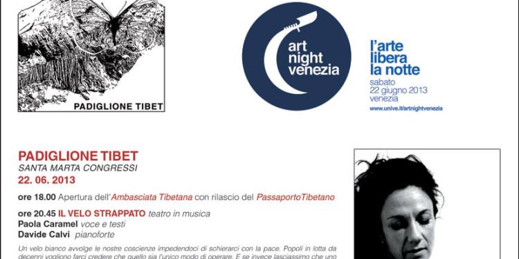 PT_Art Night Venezia_flyer
